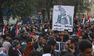 Tahrir sends message to Egypt's ruling military council and the majority Islamic party   Égypt-actus   Scoop.it