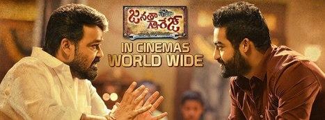 Janatha Garage Movie Review | Reviews | Scoop.it