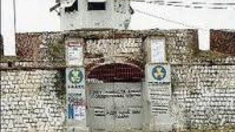Bunting Wants Public/private Partnership To Build Modern Prison   RJR News - Jamaican News Online   Commodities, Resource and Freedom   Scoop.it