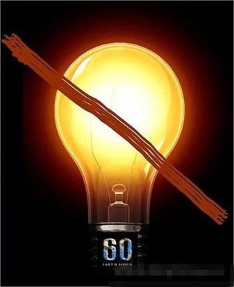 La escala LED aumenta muy rápido | la notica | Scoop.it