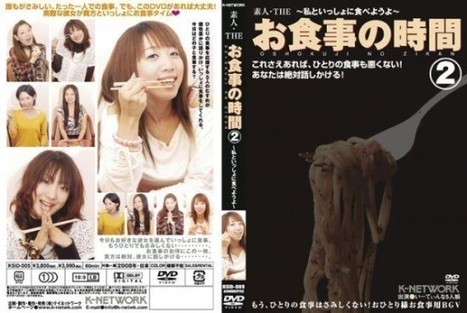 Japanese DVD Lets You Go on a Dinner Date without an Actual Date | Strange days indeed... | Scoop.it