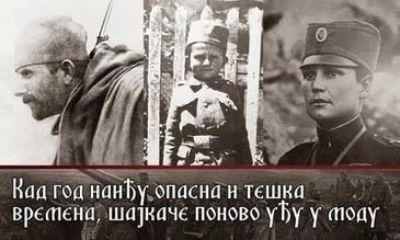 Миљковић Зоран - Google+ | Миљковић Зоран | Scoop.it