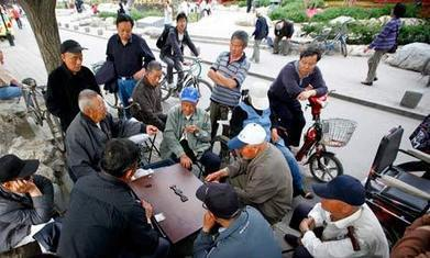 China's rocketing elderly population prompts a rethink on pensions - The Guardian | Geography | Scoop.it