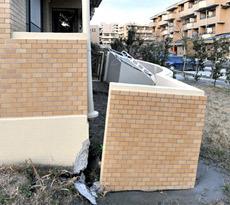 [Eng] L'Association des Assurances ajoute des directives de remboursement des dommages | Nikkei.com | Japon : séisme, tsunami & conséquences | Scoop.it