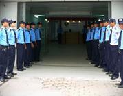 Công ty dịch vụ bảo vệ chuyên nghiệp Việt Thăng Long | deptrai | Scoop.it