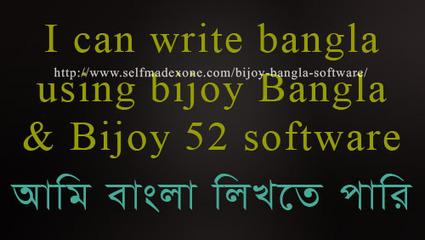 Bijoy Bangla Software | Wordpress & Web Hosting | Scoop.it