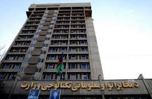 AFGHANISTAN TIMES | U.S. - Afghanistan Partnership | Scoop.it