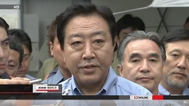 Yoshihiko Noda promet de l'aide pour reconstruire le Tohoku | NHK | Japon : séisme, tsunami & conséquences | Scoop.it