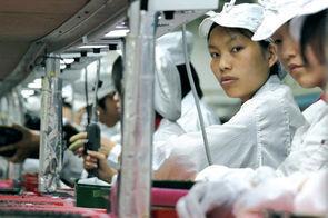 Au coeur des dérives de Foxconn, le sous-traitant taïwanais d'Apple | Entreprise Foxconn | Scoop.it
