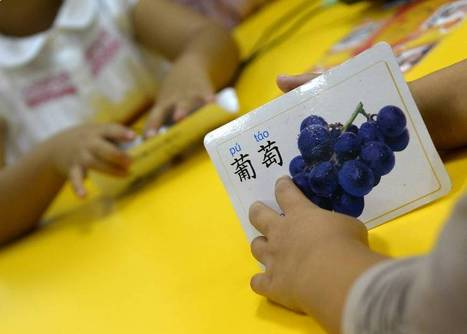 In Spain, even toddlers learning Chinese to boost job hopes | Horn APHuG | Scoop.it