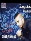 Cheb Yakoub-Khadidja 2016 Music Mp3 en ligne | zik-Mp3.Com | Scoop.it