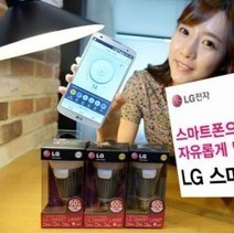 LG présente ses ampoules connectées à iOS et Android - Le Monde Informatique | Internet of Things | Scoop.it