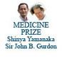 Nobel 2012 per la Medicina | Med News | Scoop.it