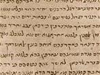 Quand l'intelligence artificielle rencontre l'histoire du peuple juif - PC Inpact | Veille informatique | Scoop.it