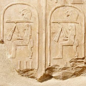 Netery-Menu has been reconstructed at Karnak, open to public by the End of February | Égypt-actus | Scoop.it