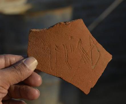 Ancient granary found in Haryana - The Hindu   mycenean greece   Scoop.it