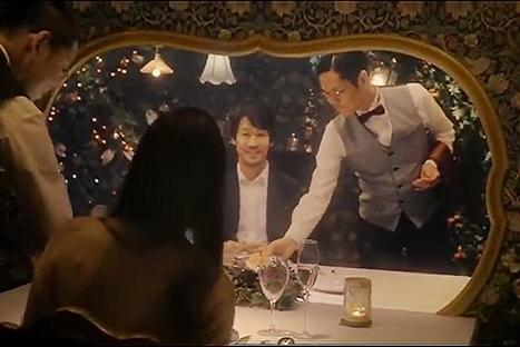 Japanese campaign lets remote couples share Christmas Eve -- virtually | Social Media Tips | Scoop.it