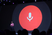 How Google is setting the new search standard with voice and knowledge graph   MUSIC:ENTER   Scoop.it