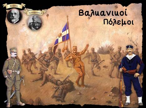 Οι Βαλκανικοί Πόλεμοι | ΠΑΙΔΕΙΑ | Scoop.it