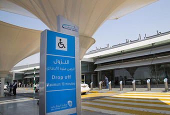 Abu Dhabi International Airport accessibility report | Accessible Travel | Scoop.it