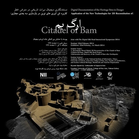 10th Anniversary of the Earthquake of the Citadel of Bam | Buildings of Ancient Cities | Scoop.it