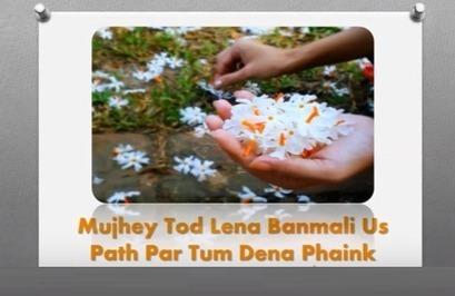 Develop Feeling of Patriotism with Pushp Ki Abhilasha Poem | Motherhood | Scoop.it