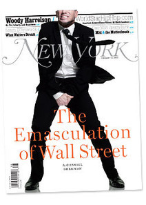 The End of Wall Street As They Knew It and the 2nd Wave of Silicon Valley   Data Visualization for Social Media   Scoop.it