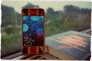 Das einfachste schulische Smartphone-Projekt | @LLZ | Mobile Learning | Scoop.it