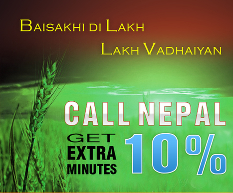Get 10% extra minutes to Nepal Calling - #AmantelCallingOffer | Cheap International Calling | Scoop.it