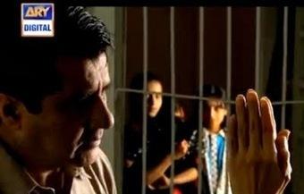 Dehleez Episode 299 | Pakistani Urdu Online Dramas | Scoop.it