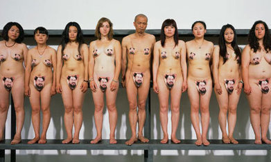 Ai Weiwei supporters strip off as artist faces 'porn' investigation | Coveting Freedom | Scoop.it
