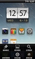 MiHome Launcher - Android Apps on Google Play | Android Apps | Scoop.it
