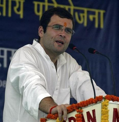 Rahul Gandhi Congress: Rahul Gandhi on Quality Education | Rahul Gandhi Biography | Scoop.it