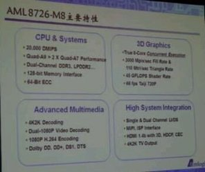 AMLogic To Unveil 4 Core Cortex A9 AML8726-M8 SoC with 8 Core Mali GPU | Embedded Systems News | Scoop.it