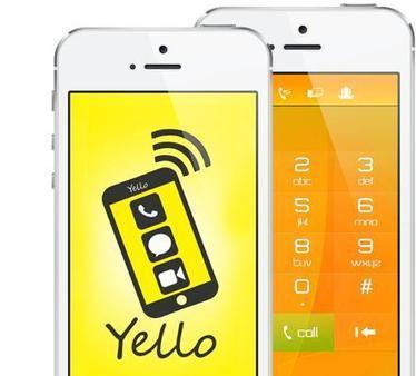 Nothing Better than Yello to Connect with your Family by my yello | Free Calls | Scoop.it