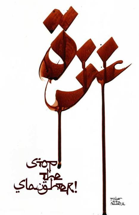 30+ Brilliant Examples of Arabic Typography & Calligraphy | Modny73 | Arabic Calligraphy | Scoop.it