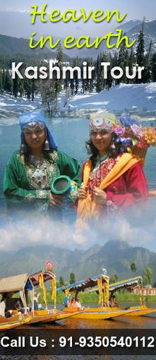 Jammu Katra Tour, Jammu to Katra, Jammu Katra tour | Attractive India Tour Packages | Scoop.it