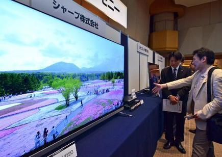 Japan test-broadcasts super HD television technology | Research Capacity-Building in Africa | Scoop.it
