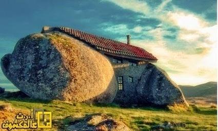 أرت مكشوف | عالم على المكشوف: أغرب منزل في العالم يتكون من صخرتين عملاقين | zoomarabic | Scoop.it