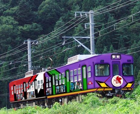 ANIME NEWS: Yamanashi train, roller coaster celebrate new 'Evangelion' film - AJW by The Asahi Shimbun | Anime News | Scoop.it