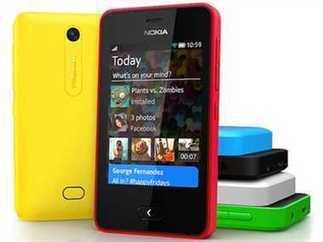 nokia asha 502 will launch soon 10764260 | Technology News | Scoop.it