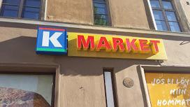 Sakarin kurssit: Paying with Bitcoin in K-market Mansku (Helsinki, Finland) | Tablet opetuksessa | Scoop.it