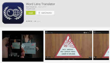 Word Lens translator app makes translation really easy – Tehran Chronicle | language technology | Scoop.it