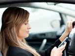 El motivo de que enviar y recibir mensajes de texto mientras se conduce puede resultar tan peligroso: MedlinePlus en español | Salud Publica | Scoop.it