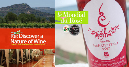 Mondial du Rosé, a natural habitat for Maratheftiko | Evoinos Cyprus ... | Wine Cyprus | Scoop.it