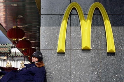 How China's fast food firms are beating McDonald's, KFC | buss4@HHS | Scoop.it