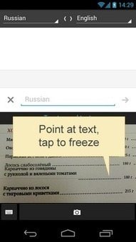 Point, tap, brush and listen - Google Translate Blog | IKT och iPad i undervisningen | Scoop.it