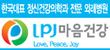 ▣ Learner Korea ▣   Blended learning   Scoop.it