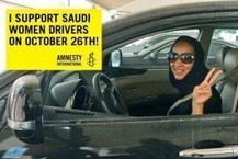 Invoking Rosa Parks, Dozens Of Saudi Women Openly Defy Ban On Driving - ThinkProgress | Science & Engineering | Scoop.it