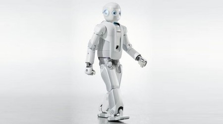 Samsung's new Roboray humanoid robot walks the walk | Les robots de service | Scoop.it
